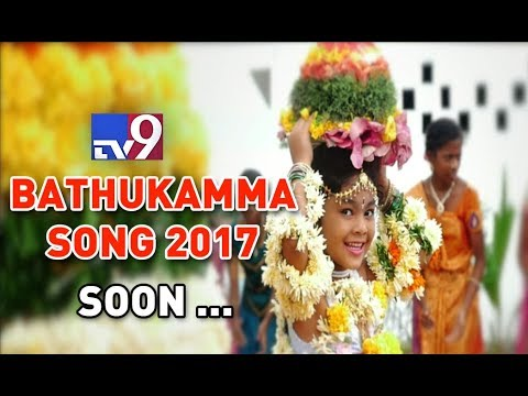 TV9 Bathukamma Song 2017 | Promo