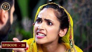Babban Khala Ki Betiyan Episode 28 - Top Pakistani Drama