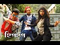 Casual Boys VS Hiphop Boys 2 | মাথানষ্ট কর্মকান্ড | New Bangla Funny Video |Prank King Entertainment