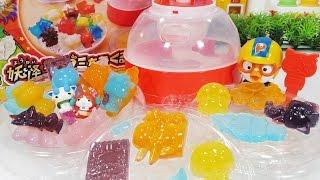 요괴워치 요괴 3D 젤리 메이커 장난감 뽀로로 와 젤리 구미 만들기 놀이 Yo-Kai Watch 3D jelly Gummy Maker toy