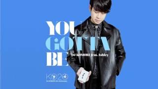 """日本R&B DJ界のパイオニア""""DJ KOMORI""""。 3/15リリースの20周年ベスト・..."""