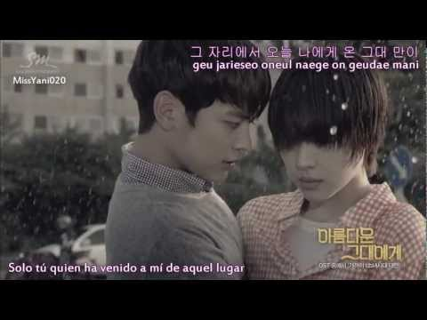 [To The Beautiful You OST] Taeyeon ~ Closer (가까이) (Sub Esp. Han. Rom)