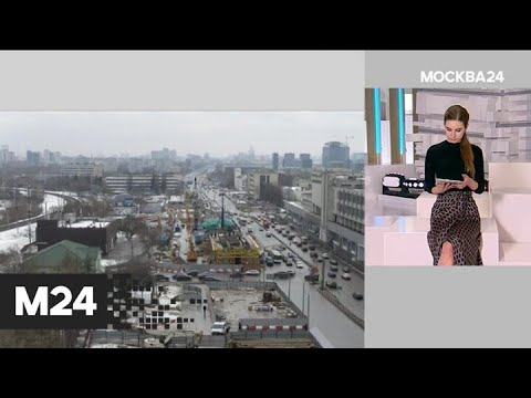 """""""Москва сегодня"""": Собянин рассказал о ходе реконструкции Волоколамской развязки - Москва 24"""