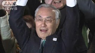 千代田区長選挙 小池知事が支援の石川雅己氏が当選(17/02/05) thumbnail