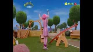 Lazy Town - Play On The Playground Instrumental
