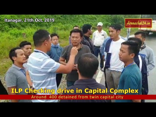 ILP Checking drive by Admin, Police and ANSU