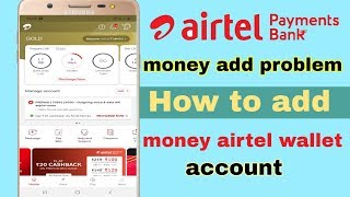 Airtel Wallet Load Money Using Credit Card problem solved with Proof || Credit Card to bank transfer