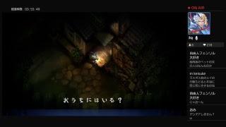 重みで闘う ディシ(((ry 深夜廻 初見大歓迎! thumbnail