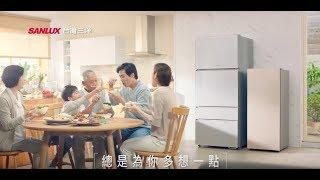 2020 靚星演員作品:SANLUX台灣三洋電冰箱 空間美味篇【奶奶 美雲姐/小男生 冠捷】