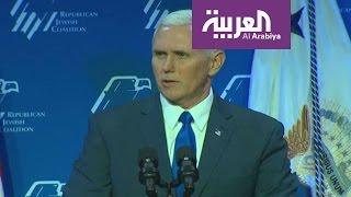 بنس يتعهد بتصدي إدارة ترمب للتهديد الإيراني