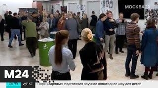 Смотреть видео В Москве открылась выставка о дружбе Высоцкого и Бортника - Москва 24 онлайн