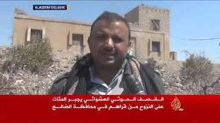 القصف الحوثي يجبر المئات على النزوح بالضالع