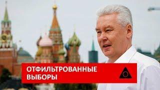 Смотреть видео На выборы мэра Москвы не пустили независимых кандидатов онлайн