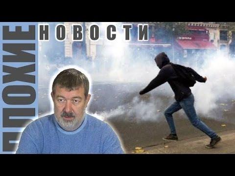 ВЯЧЕСЛАВ МАЛЬЦЕВ - ПЛОХИЕ НОВОСТИ 30 ноября 2015 (1 часть)