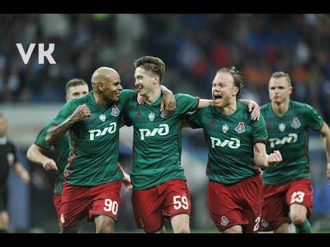 Lokomotiv Moscow - Skills & Tricks | 2017 | HD