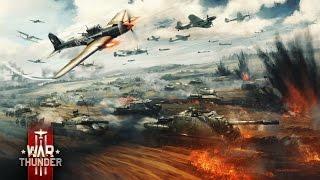 War Thunder, совместные танковые бои, режим СБ. #14