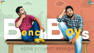 bench-boys-chill-maama-tamada-media
