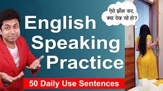 English Speaking Practice   50 English Sentences   Awal