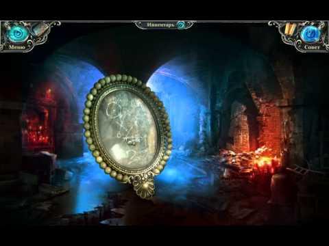 Обитель теней прохождение часть 22 конец /Shadow Shelter gameplay part 22 final (2013)