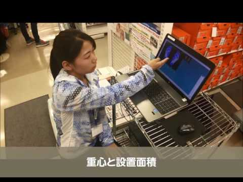 B&D町田店 足型測定会予約受付中