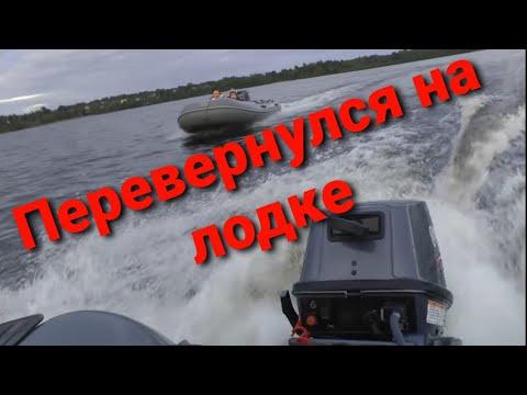 Гонки на лодках C переворотом.