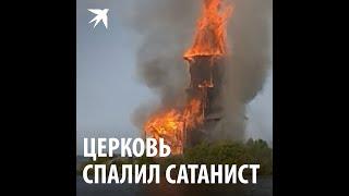 видео Успенская церковь, с. Фастовцы