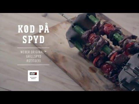 Afholte Kebabspyd på rotisseriet, Webers Grillopskrifter - YouTube PE-59