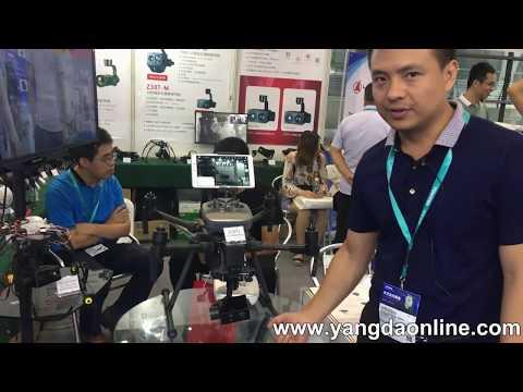Yangda Security on UAV Expo Shenzhen 2018