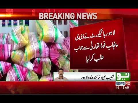 LHC calls DG Punjab Food Authority.