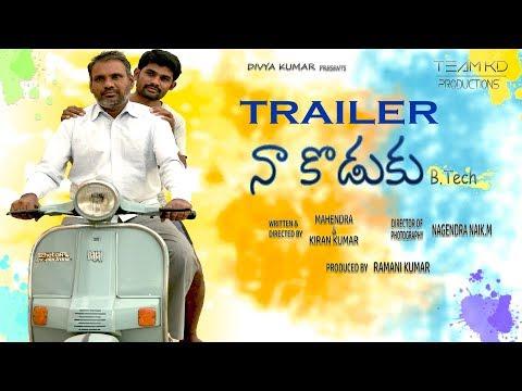 Naa Koduku B Trailer||Telugu Short Film||A Film by Mahendra & Kiran||TEAM KD PRODUCTIONS||2017