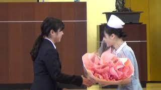 小樽市立高等看護学院第48回卒業式