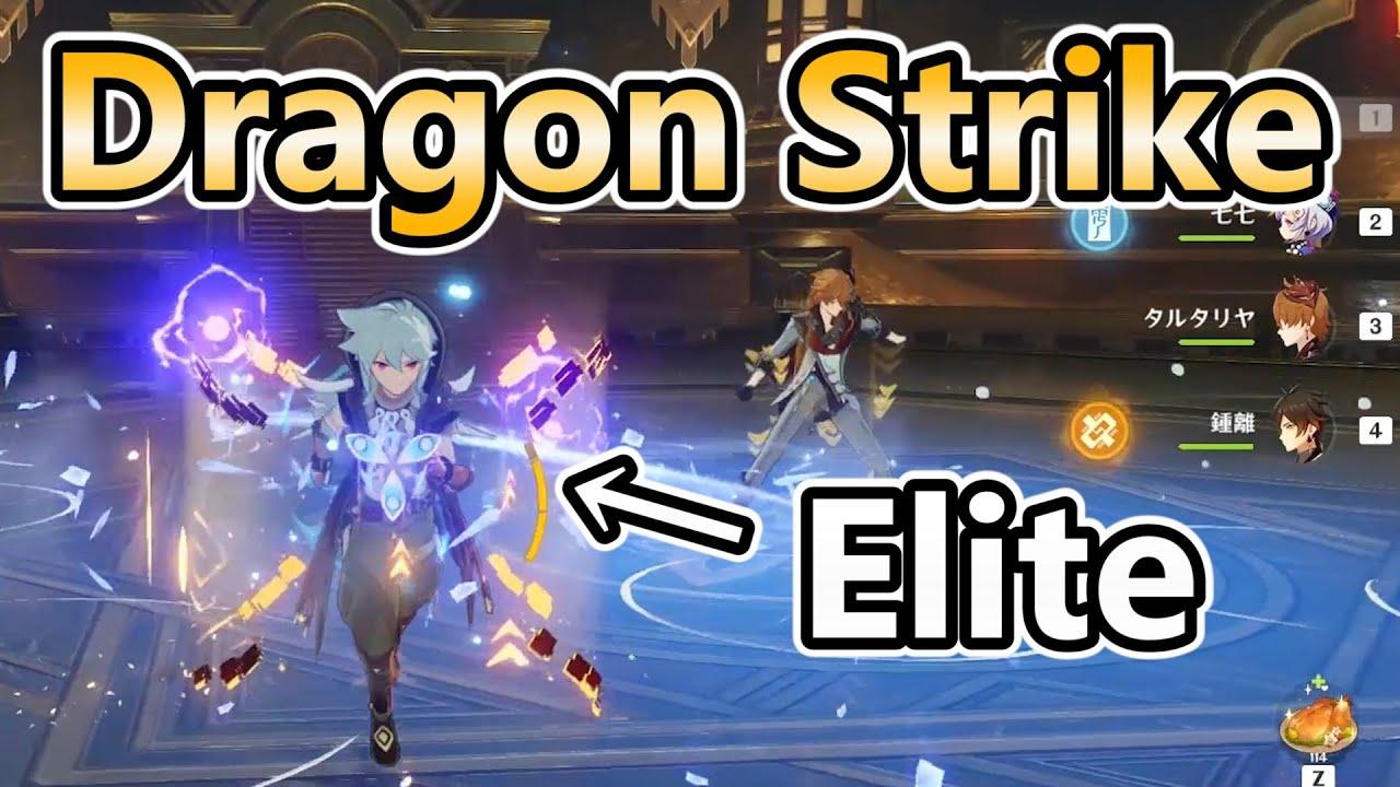 【原神】Dragon Strike ドラゴンストライクを極めし者の末路 #Shorts 【げんしん / Genshin】