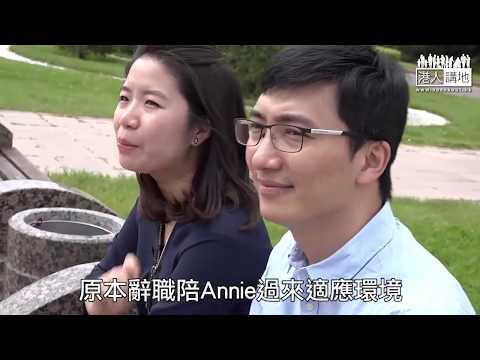【港人帶路檔案-哈薩克斯坦篇】青年夢 · 敢闖創未來