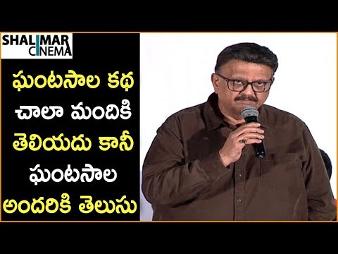 SP Balasubrahmanyam Super Speech At Ghantasala Biopic Teaser Launch || Shalimarcinema Mp3