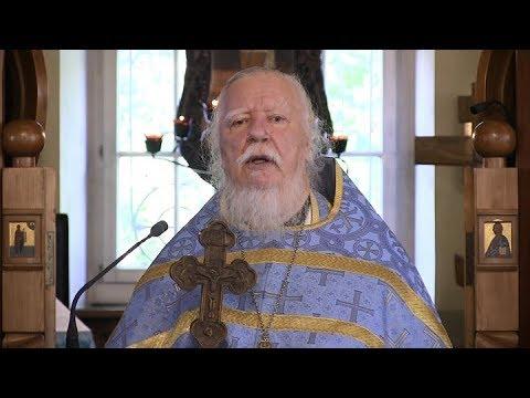Протоиерей Димитрий Смирнов. Проповедь о талантах для жизни вечной