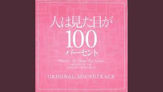 Provided to YouTube by Fujipacific Marunouchi Bebop · Junji Chiba ...