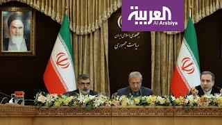 إيران في المحظور مجددا.. رفع مستوى التخصيب!!