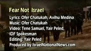 Al tira Yisrael  Fear Not Israel