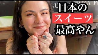 【必見】外国人が日本スイーツに大感激Trying Japanese sweets