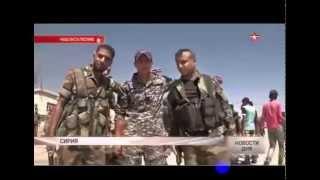 Террористы игил массово сдают оружие в Сирии  Новости 2015