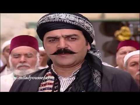 باب الحارة ـ صلحة حارة الضبع مع حارة الماوي ـ ميلاد يوسف ـ سامر المصري Youtube