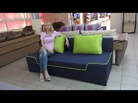Купить диван-еврокнижку Рим.  Мебельный магазин в Запорожье Экомебель
