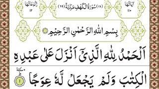 Online Quran Learning Wali Nawaz
