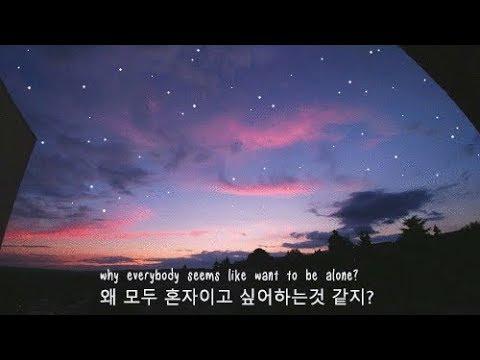 적어도 우리는 같은 하늘 아래에 있다. (korean indie song playlist) / msftz ...