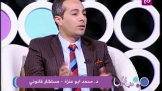 جريمة الاغتصاب - د. محمد أبو عنزة
