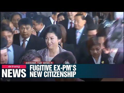 Serbia Grants Citizenship To Thailand's Fugitive Ex-PM Yingluck Shinawatra