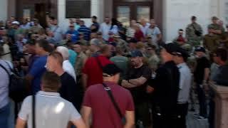 Митинг перед Херсонской ОГА. 2