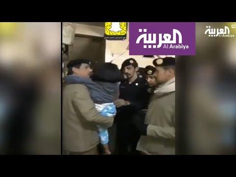 طفلة تهز مشاعر السعوديين.. وافدون مخالفون خطفوها قبل ثلاثة أعوام.. والشرطة تعثر عليها  - نشر قبل 2 ساعة