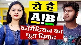 AIB Comedian Utsav Chakraborty Controversy: All you need to know | FilmiBeat