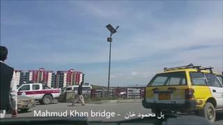 Kabul 2016